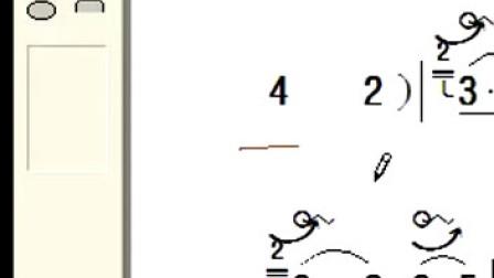 中级第3课A 傣乡情哥葫芦丝 湖边的孔雀 清吹