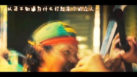 【泰囧同人】大笑江湖
