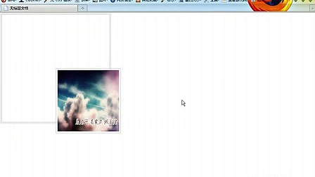 28 div css视频教程_ 图片居中显示的方法 [houdunwang.com]