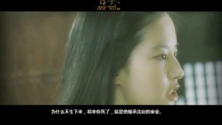 【古天乐刘亦菲】华胥引之浮生烬(配音版)