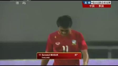 泰国打进第五球