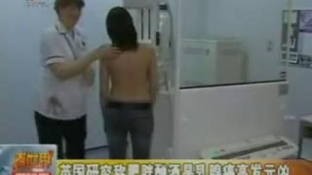 肥胖酗酒等不良习惯是乳腺癌高发元凶www.caswzl.com