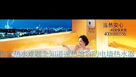 """供应宇杰)ㄨ特约ㄨ""""上海黄浦区宇杰热水器维修点)ㄨ官网ㄨ专线"""