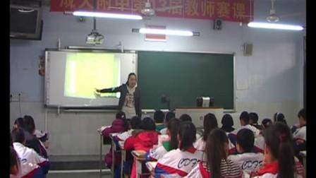 七年级数学优质示范课《半期考试试卷评讲》张小清