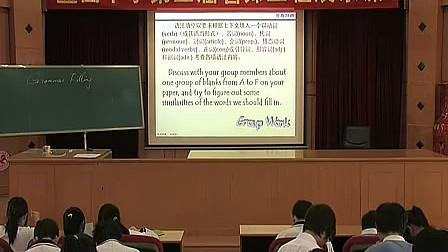 高三高中英语优质课展示《高考英语备考复习--语法填空题讲练》人教版王老师