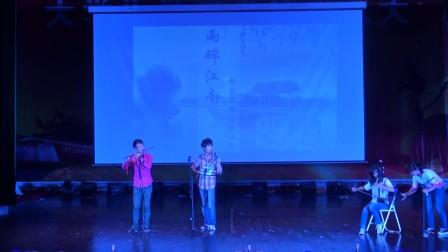 13《雨碎江南》江西科技师范大学风雅笛箫协会