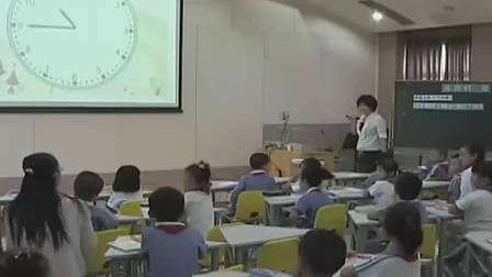 小学二年级数学认识时分教学视频人教版李延错