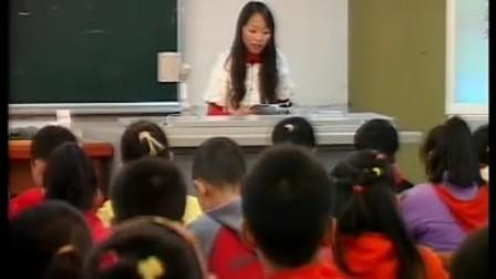 小学四年级语文优质课《一枚金币》程超