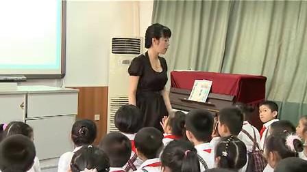小学一年级音乐优质课展示《金孔雀轻轻跳》杨老师