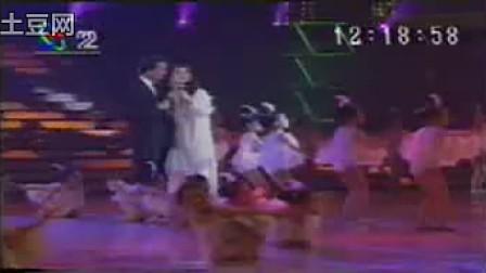93东亚运闭幕式 韦唯 胡里奥 鸽子(9分钟完整版)(改4:3播放)