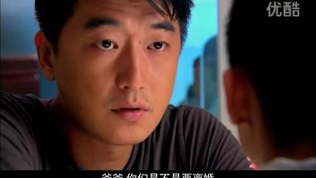 [电视剧www.olgv.com.cn]最熟悉的陌生人210001