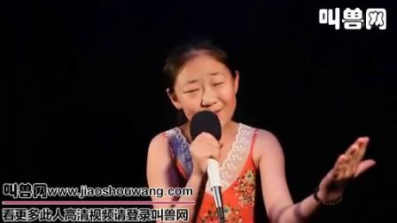 【一风之音】中国新声代-halo-杜柯瑶-15838269793[www.7791.com.cn]