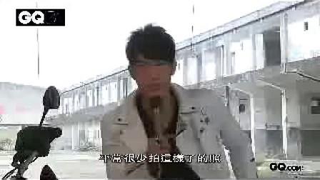 GQ.com.tw - GQ TV 時尚新聞