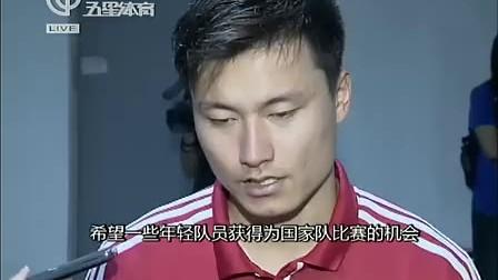 郜林:国足输球的原因[晚间体育新闻]