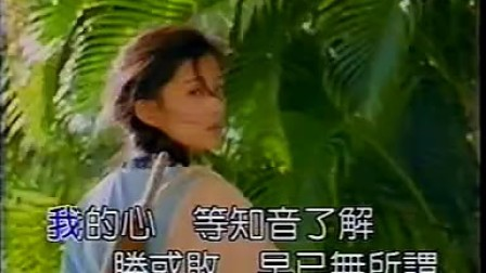 看人間 姜育恆 作詞:陳樂融 作曲:Ricky Ho