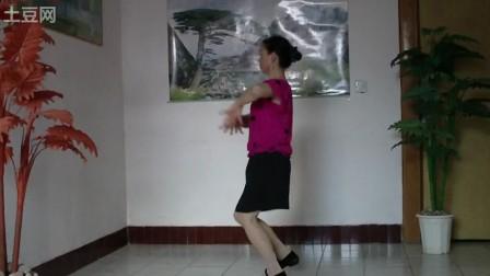 学跳健身舞:吉祥谣
