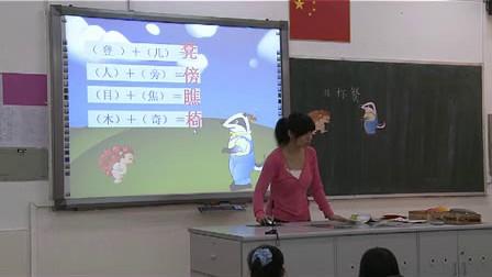 18称赞盐田区盐港小学小学二年级语文优质课实录