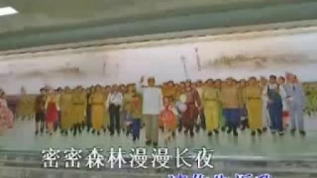 金日成将军之歌-口琴