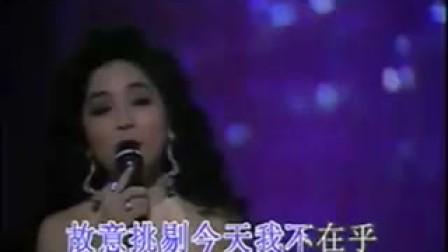 徐小凤 -- 顺流逆流 {Live}