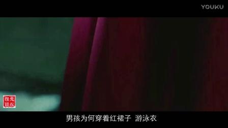 续一秒!09年重庆红衣男孩事件!