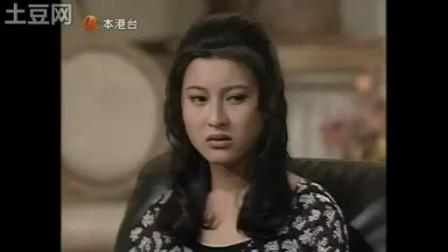 蔡晓仪 马场风云 06