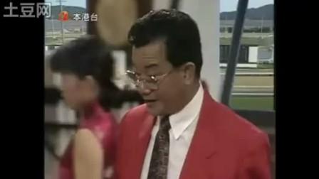蔡晓仪 马场风云 09