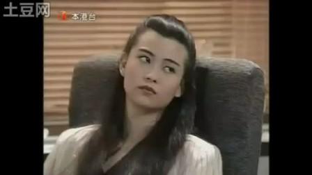 蔡晓仪 马场风云 13 parts1