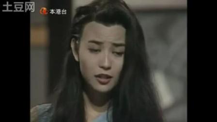 蔡晓仪 马场风云 13 parts2