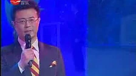 马兰第20届上海白玉兰戏剧表演艺术奖颁奖晚会