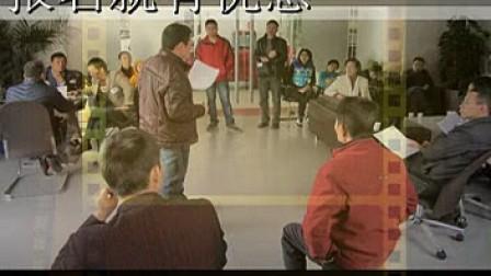 呼市汽车与团购_【2012呼市车展_呼市汽车团购第一门户】_呼市团车网