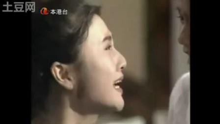 蔡晓仪 马场风云 20 parts1