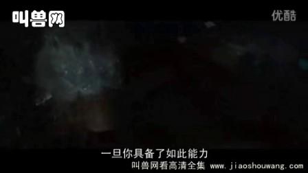 【某s】14某S恶搞解说:最XX超能力[www.7791.com.cn][叫兽网www.jiaoshouwang.com]