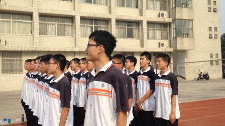 省前中国际分校高二4班