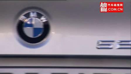 华晨BMW528Li试驾