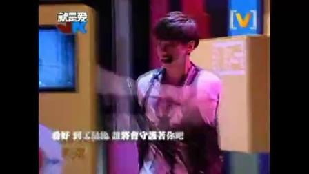2012-07-02 愛JK SHINee Special 05