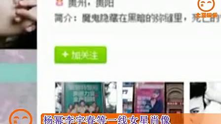 """杨幂李宇春""""被代言"""" 天娱发声明追究到底www.bt520.com.cn"""