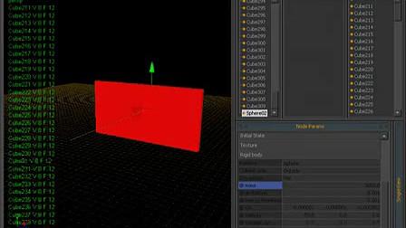 DT--Realflow 4脚本教程 01