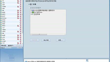 20110922-李骏