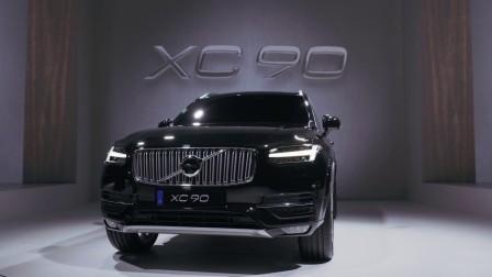 属于中国人的顶级SUV 详解沃尔沃全新一代XC90(中文/超清)