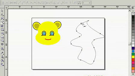 《CorelDRAW 12入门与实例》视频教程04