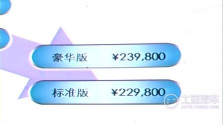 一汽丰田全新普锐斯深圳上市 售价:22.98万元-26.98万元