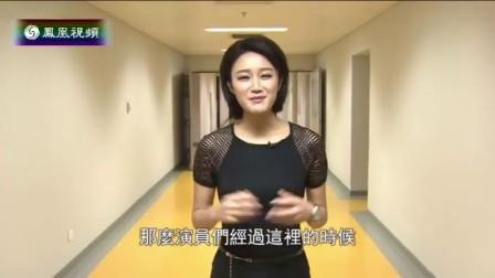 凤凰卫视星光大剧院 舞剧《红高粱》专题报道