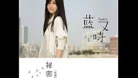 ktv 蓝又时 忘 k.dfktv.net