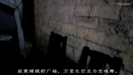 参观杨开慧故居