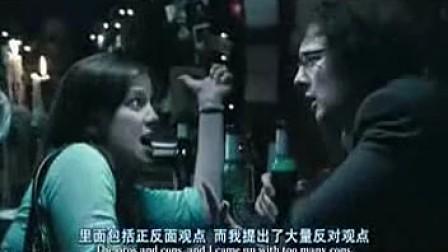 《通灵人士》英语对白 英国电影 喜剧 2009年4月17日上映