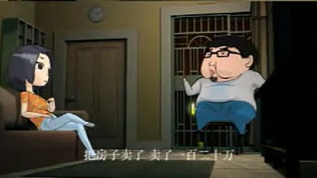 冷动画001www.bt520.com.cn