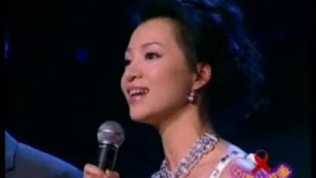 《中国的温暖》旅美吴慎教授应邀在京参于艾滋病大型公益文艺晚会