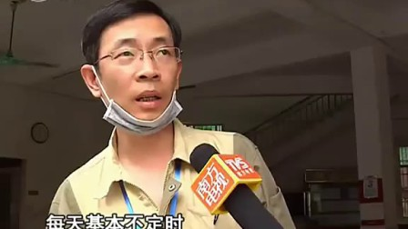 东莞新增15例基孔肯雅热病例