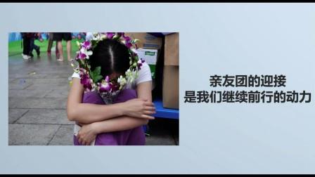 香港科技大学2014为爱同行公益活动