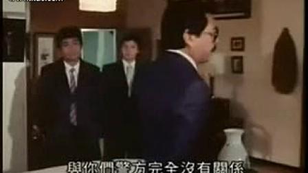 蛇片全集—大蛇王1-3